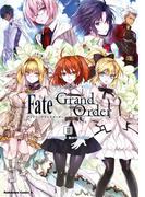 Fate/Grand Order コミックアラカルト II(角川コミックス・エース)