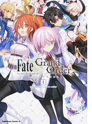 Fate/Grand Orderコミックアラカルト 6巻セット(角川コミックス・エース)