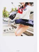 ぱんちろ Schoolgirl Panty Shots