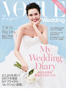 VOGUE Wedding Vol.8