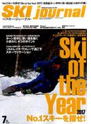 SKI JOURNAL (スキー ジャーナル) 2016年 07月号 [雑誌]