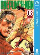 ワンパンマン 8(ジャンプコミックスDIGITAL)