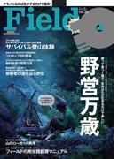【期間限定価格】Fielder vol.24(Fielder)
