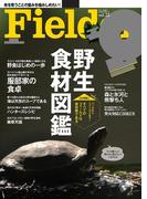 【期間限定価格】Fielder vol.23(Fielder)