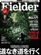 【期間限定価格】Fielder vol.20(Fielder)