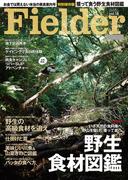 【期間限定価格】Fielder vol.18(Fielder)