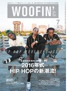 WOOFIN' 2016年7月号