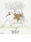 世界の動物たち アフリカの動物編 (玄光社mook かめいち堂COLORING BOOK)(玄光社MOOK)