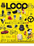 LOOP Magazine Vol.21(LOOP Magazine)