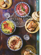 MEYHANE TABLE 家メイハネで中東料理パーティー