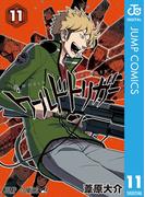 【11-15セット】ワールドトリガー(ジャンプコミックスDIGITAL)
