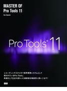 MASTER OF Pro Tools 11