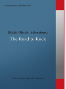 commmons: schola vol.8 Eiichi Ohtaki Selections:The Road to Rock