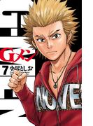 Gメン 7(少年チャンピオン・コミックス)