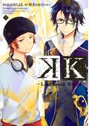 K−Lost Small World− 3 (Kiss)(Kiss)