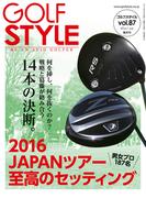 Golf Style(ゴルフスタイル) 2016年 7月号