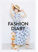MEG FASHION DIARY