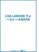 LISA LARSON ウォールシールBOOK