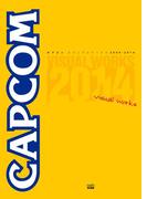 カプコンビジュアルワークス 2004-2014(カプコンファミ通)