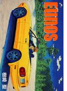Eunos-ユーノス-(コミックレガリア)