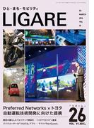 LIGARE vol.26(LIGARE)