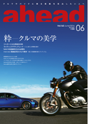 ahead vol.163