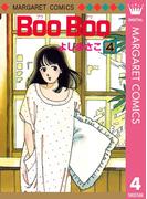 Boo Boo 4(マーガレットコミックスDIGITAL)