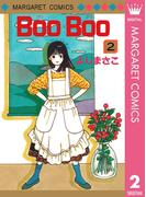 Boo Boo 2(マーガレットコミックスDIGITAL)