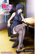 【フルカラー】姉、ちゃんとしようよっ! 第5話 姉ちゃんにうんと甘えてねの巻 Complete版(e-Color Comic)
