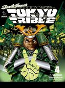 TOKYO TRIBE2 第4巻