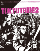 TOKYO TRIBE2 第8巻