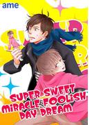 SUPER SWEET MIRACLE FOOLISH DAYDREAM(3)(BL★オトメチカ)