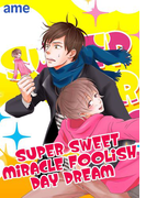 【全1-3セット】SUPER SWEET MIRACLE FOOLISH DAYDREAM(BL★オトメチカ)