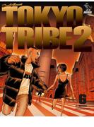 【6-10セット】TOKYO TRIBE2