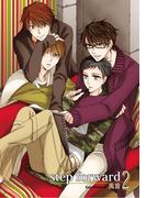 step forward 2~boyhood's end 1~【分冊版第01巻】(K-BOOK ORIGINAL COMICS)