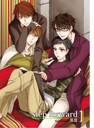 step forward 1~ラ・プリンス~【分冊版第07巻】(K-BOOK ORIGINAL COMICS)