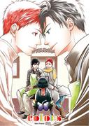 colors~芳香ZAI 第2話/第3話~【分冊版第11巻】(K-BOOK ORIGINAL COMICS)