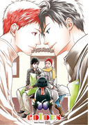 colors~芳香ZAI 第1話~【分冊版第10巻】(K-BOOK ORIGINAL COMICS)