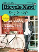 BICYCLE NAVI No.82 2016 SUMMER