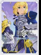 Fate/GrandOrder電撃コミックアンソロ 7巻セット(電撃コミックスNEXT)