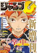 ジャンプGIGA 2016 Vol.1