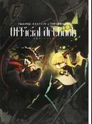 『htoL#NiQ−ホタルノニッキ−』『ロゼと黄昏の古城』Official Artbook