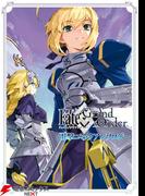 【全1-8セット】Fate/Grand Order 電撃コミックアンソロジー(電撃コミックスNEXT)