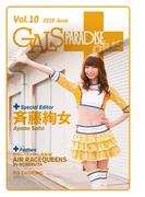 ギャルパラ・プラス Vol.10 2016 June(GALS PARADISE)