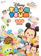 Disney TSUM TSUM ふせんBOOK (ディズニーブックス)