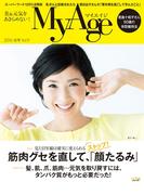 MyAge 2016 Summer