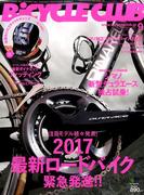BiCYCLE CLUB (バイシクル クラブ) 2016年 09月号 [雑誌]