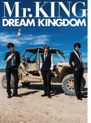 Mr.KING DREAM KINGDOM Mr.KING写真集 通常版