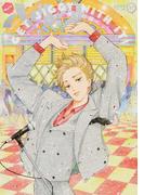 ハルタ volume37(2016AUGUST) (BEAM COMIX)(ビームコミックス)