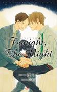 【先行配信】Tonight,The Night 【イラスト付】【電子限定SS付】(SHY NOVELS(シャイノベルズ))